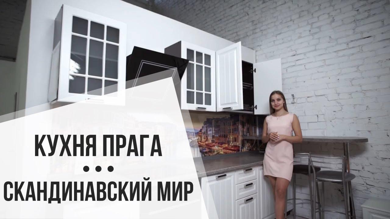 Купить в Москве хорошие часы. Мужские часы наручные - YouTube