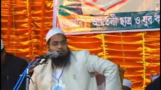 New Bangla Waz 2017  তাওহীদ/আল্লাহ'র একত্মাবাদ  Mufti Habibur Rahman Misbah [kuakata]