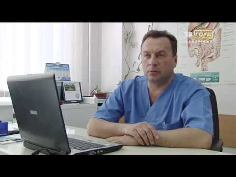 Реклама центра малоинвазивной проктологии Клиника Мотор Сич