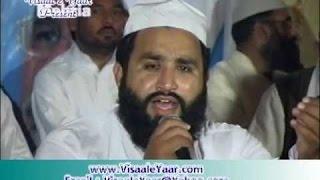 Ja Kar Koi Taibah Mein Ye Aaqa Ko Bataye | Khalid Hasnain Khalid | Beautiful Kalam!!