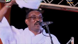 عبد القيوم الشريف - سامحنى واصفح ياحبيب (مهرجان جبل البركل الثانى)
