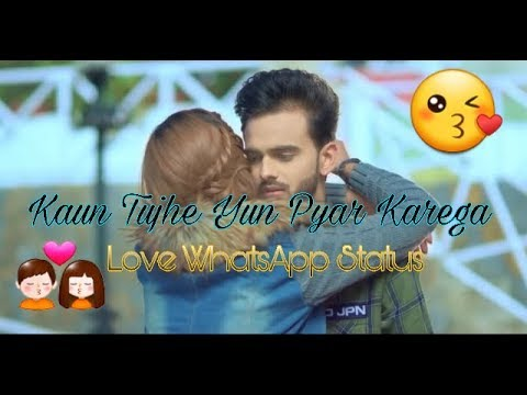 ❤ Very Cute Couple ❤ | WhatsApp Status Video | Download Now | Kaun Tujhe Yhun Pyar karega