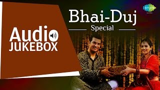 Bhai Duj Special Compilation | Old Hindi Songs | Audio Jukebox