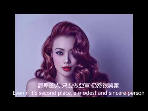 【中英字幕】JOEY YUNG'S BEST LIVE  ----Hongkong BEST SINGER, English and Chineselyric