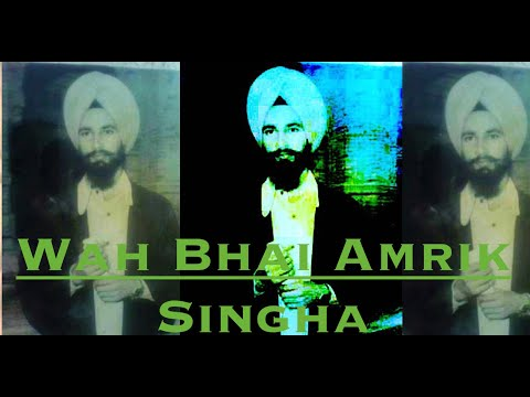 Wah Bhai Amrik Singha (2018 Remastered) - Jagowale Ft. kam Lohgarh