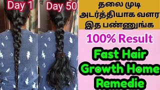 தமிழில் | Fast hair growth || Hair growth tips for forehead || gayu's lifestyle