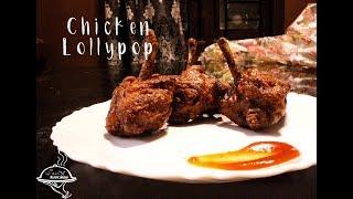 Chicken Lollypop   Chicken Wings   Prinish Kitchen