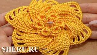 How to Crochet 6-Petal Flower Урок 59 Часть 1 из 2 Вязаный крючком цветок