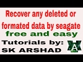 How to recover data by seagate recovery in free