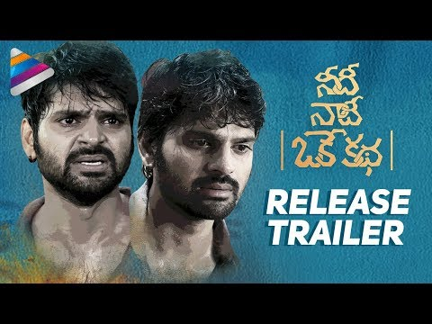 Needi Naadi Oke Katha Movie Release Trailer | Sree Vishnu | Satna Titus | Nara Rohit | #NNOK Movie