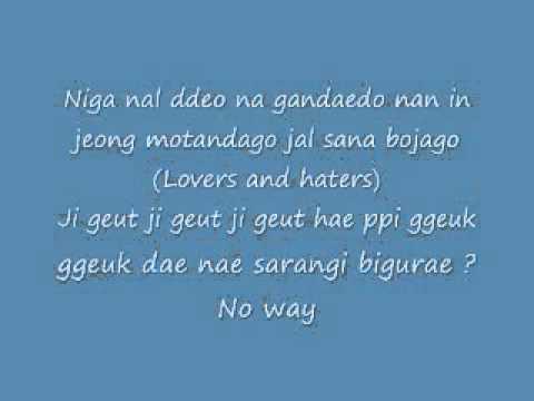 Heartbreaker-G-Dragon Feat Flo Rida Lyrics