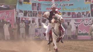 Jashn e Khayalika Shaheen neza bazi mela part 6 ,7 3 2021