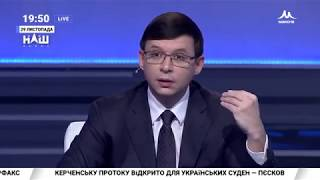 Мураев: Все, что происходило в Керчи кому-то однозначно было выгодно. НАШ