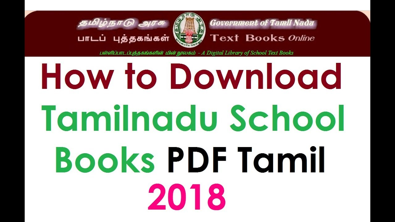 How to Download Tamilnadu New School Books of 1st, 6th, 9th and 11th  Standards