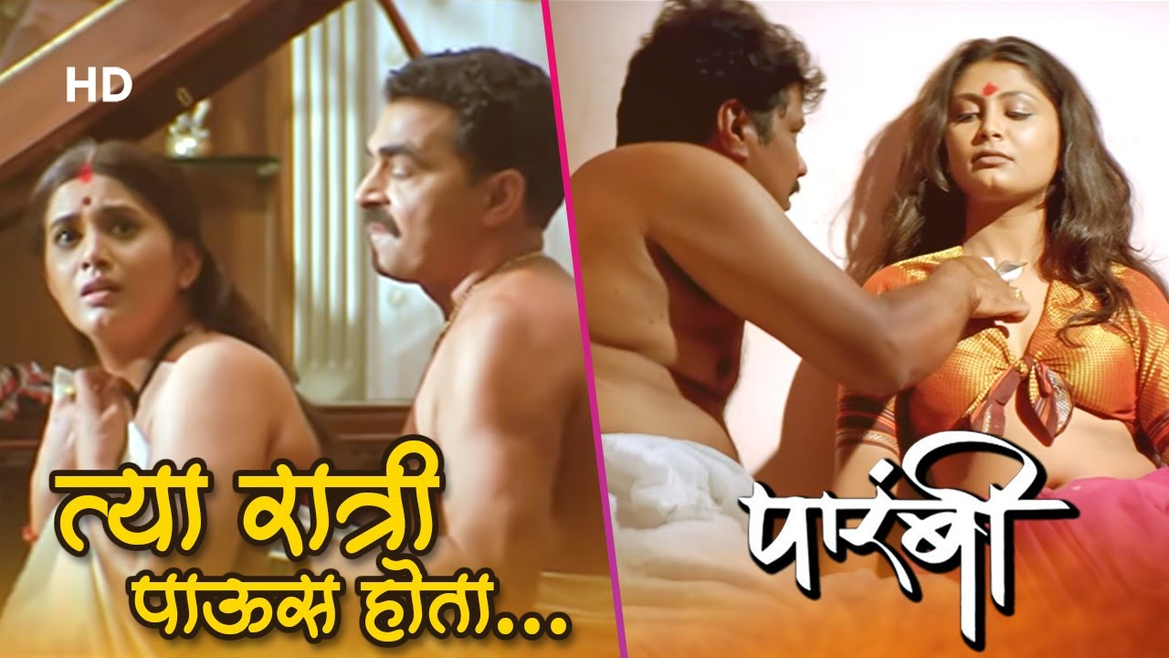 Download Tya Ratri Paus Hota & Parambi (HD) - Sonali K - Sayyaji S - Bhushan Pradhan - Back to Back Superhits