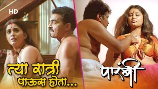 Tya Ratri Paus Hota & Parambi (HD) - Sonali K - Sayyaji S - Bhushan Pradhan - Back to Back Superhits