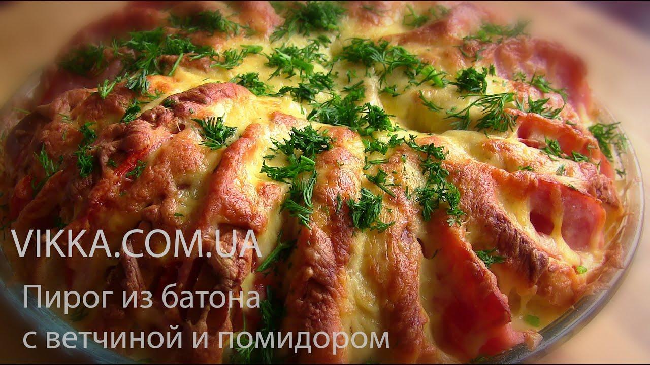 Закуски из батона с колбасой и сыром