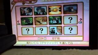 [GAME] Gakuen Alice Memory Kiss PS2 Game - Gallery