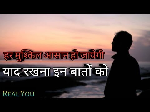 Best Life Changing Thoughts Shayari In Hindi Inspiring Quotes