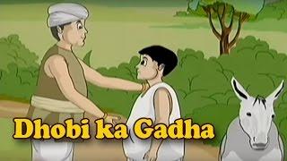 Panchatantra Ki Kahaniyan | Dhobi ka Gadha | Fun For Kids In Hindi