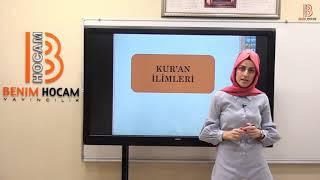 4)Özlem OKTAR - Tefsir Usulü - II (ÖABT-DİKAB) 2020