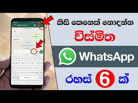 WhatsApp Top 6 Magic Trick 2020 - Sinhala Nimesh Academy