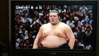 H30大相撲9月場所3日目 稀勢の里VS豊山 稀勢の里 検索動画 10
