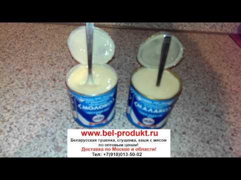 Сгущенное молоко - калорийность и свойства. Польза и вред