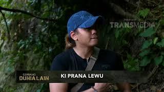 GERBANG DUNIA LAIN - Mengungkap Misteri Benteng karang Bolong (16/7/18) Part1
