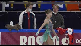 Александра Трусова КП II этап кубка России Москва 10 10 2020