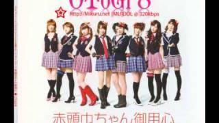 OToGi8 - カラフル☆DRIVE