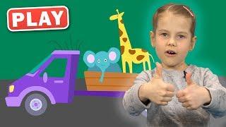 КукуPlay - КУКУТИКИ - Машинка - Песенка - мультик для детей про машину - Поем с Верой