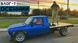 видео История ваз2104 - Ваз 2104  - ВАЗы - drift-rus