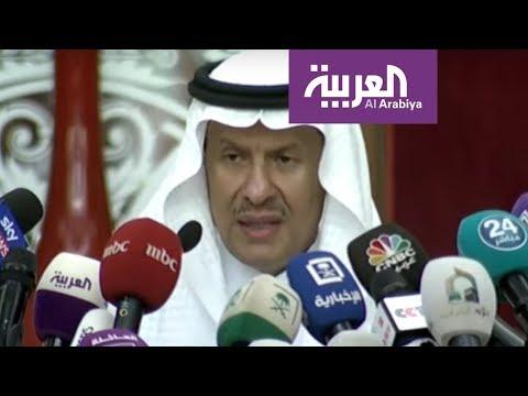 وزير الطاقة السعودي: أرامكو ماضية في طرح أسهمها  - نشر قبل 55 دقيقة