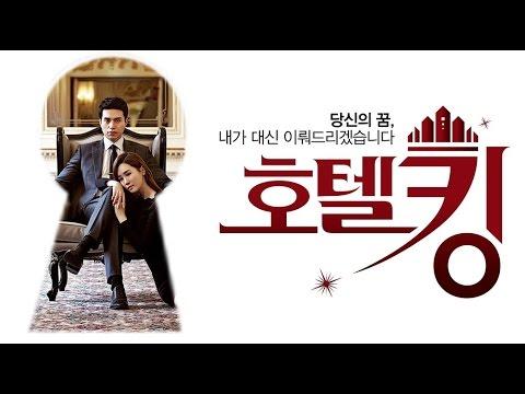 Various Artists - 호텔킹 (Hotel King OST) [Full Album]