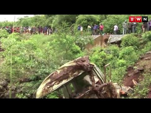 33 children killed in Tanzania bus crash.