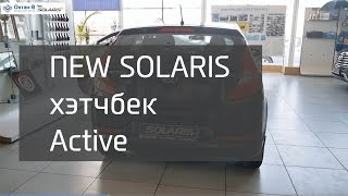Hyundai Solaris Hatchback New. Комплектация Active. смотреть