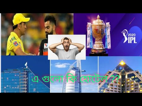 Ipl2020 team hotel ! Mix Topics