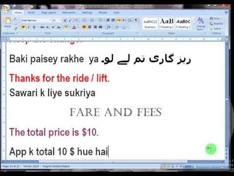 Part Three English for taxi drivers! Small talk English To Urdu By Tariq