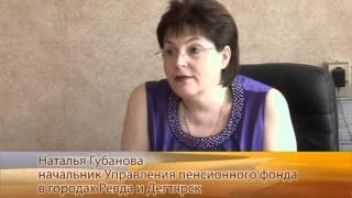 видео Калькулятор перерасчета пенсий для работающих пенсионеров