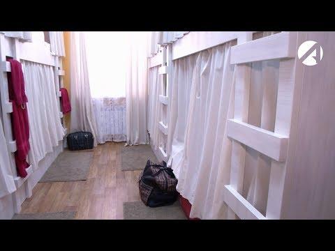 В Астрахани хостелы двигают большие гостиницы