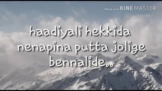 Kaagadada Doniyalli Lyrics Video Song KirikParty