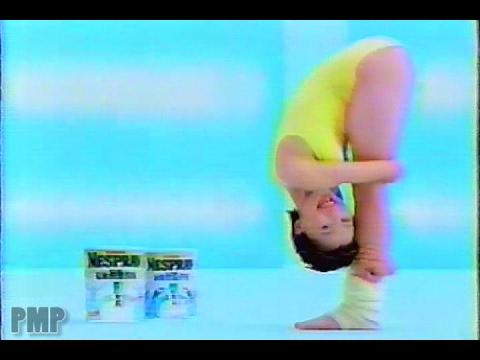 Nestle Nespray (1998) - Taiwanese Ad
