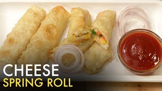 Cheese Spring Roll   Veg Spring Roll   चीज़ स्प्रिंग रोल   Easy Veg Starters   Food Tak