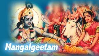 Baixar Mangalgeetam | Himalayan Chants | Devaki Pandit | Hema Desai | Times Music Spiritual
