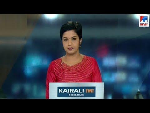 സന്ധ്യാ വാർത്ത | 6 P M News | News Anchor - Nisha Purushothaman | December 23, 2018