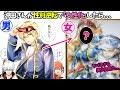 【銀魂】沖田さんが恥ずかしすぎる「女性化」によって【性別が逆転】してしまったら、、、