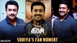 Suriya's fan moment at preview of Theeran Adhigaaram Ondru