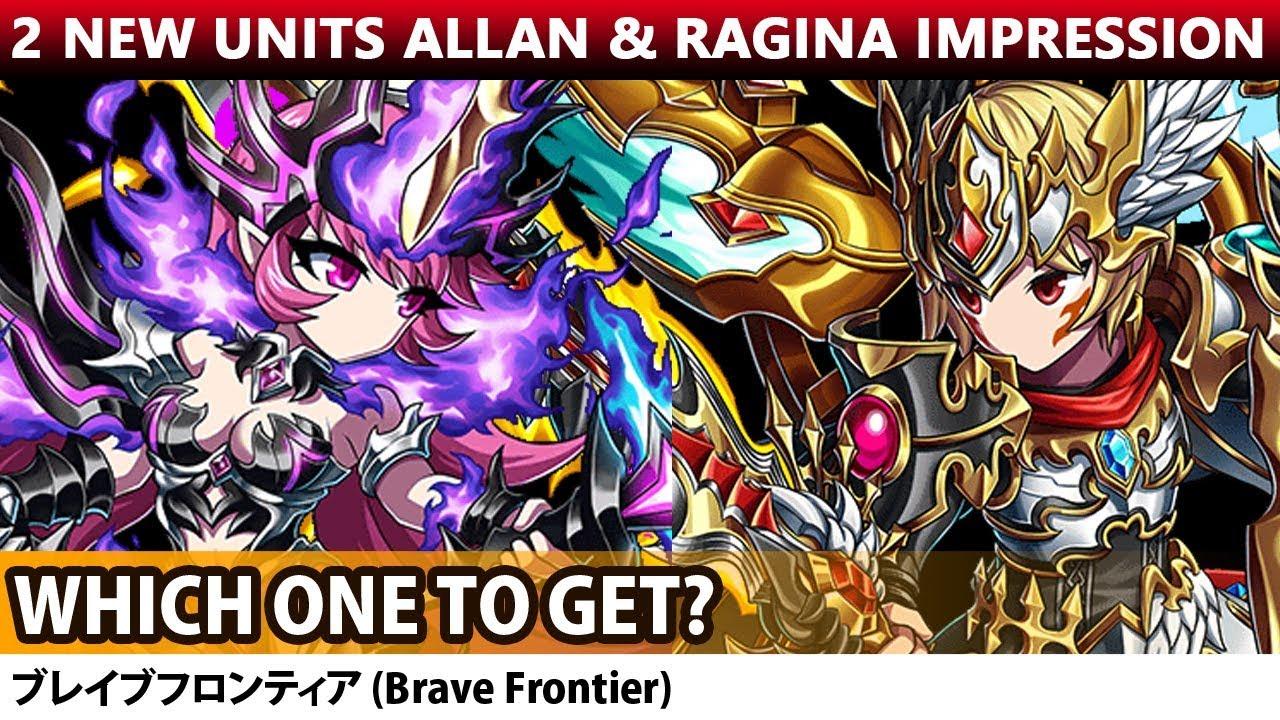 Alan Brave Frontier