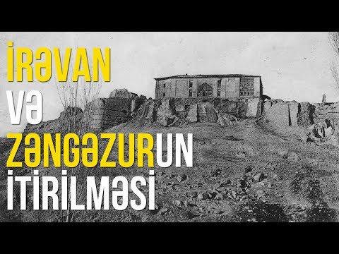 İRƏVAN VƏ ZƏNGƏZUR
